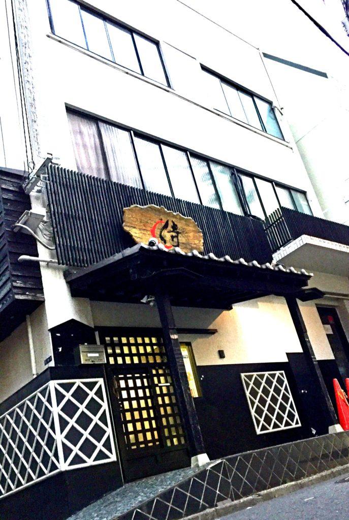 east-facade