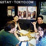 JapaneseLesson20140812