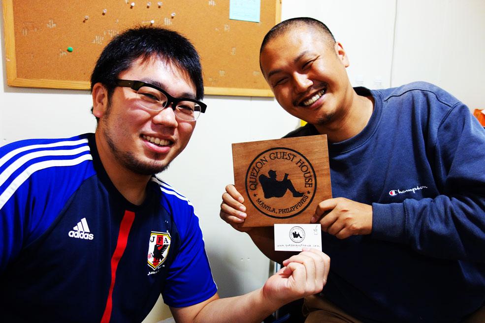 japan20141014