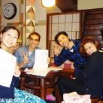 japaneselesson20141111