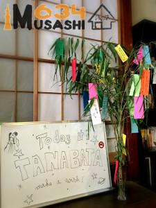 tanabata final 20160708