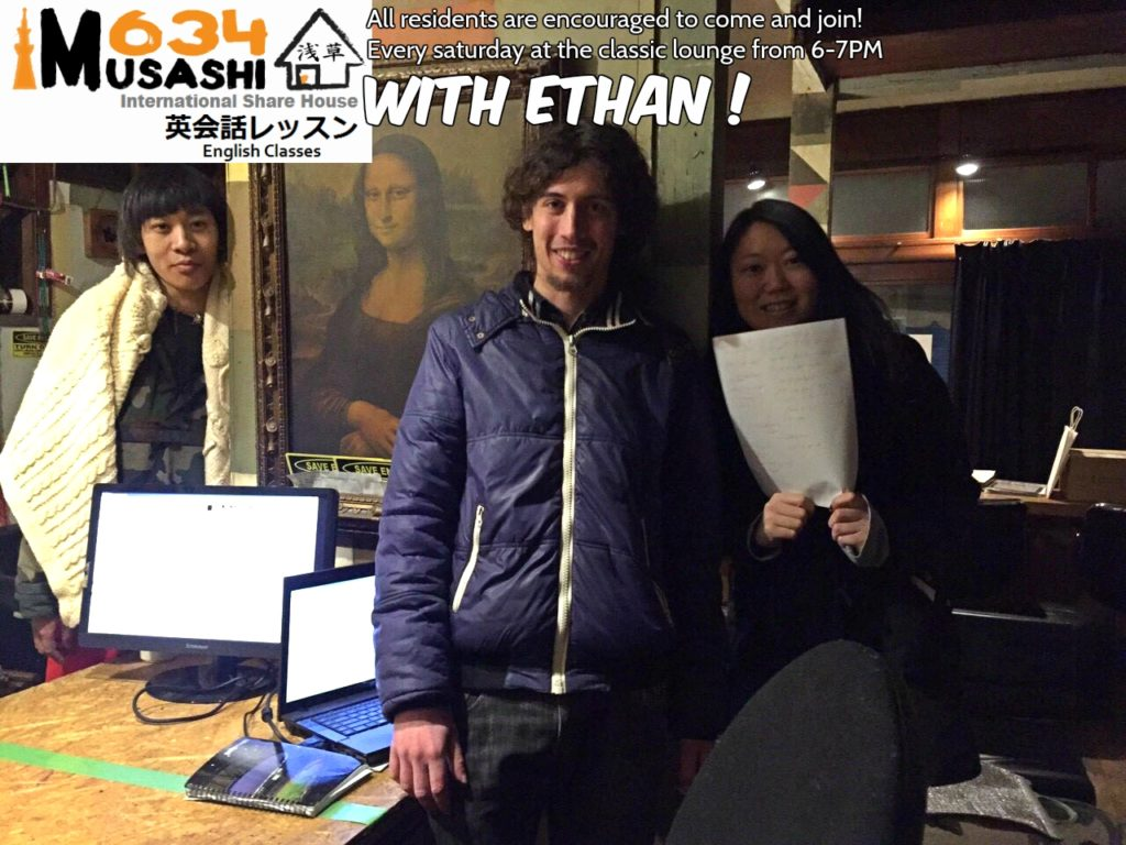 ethans-english-classes